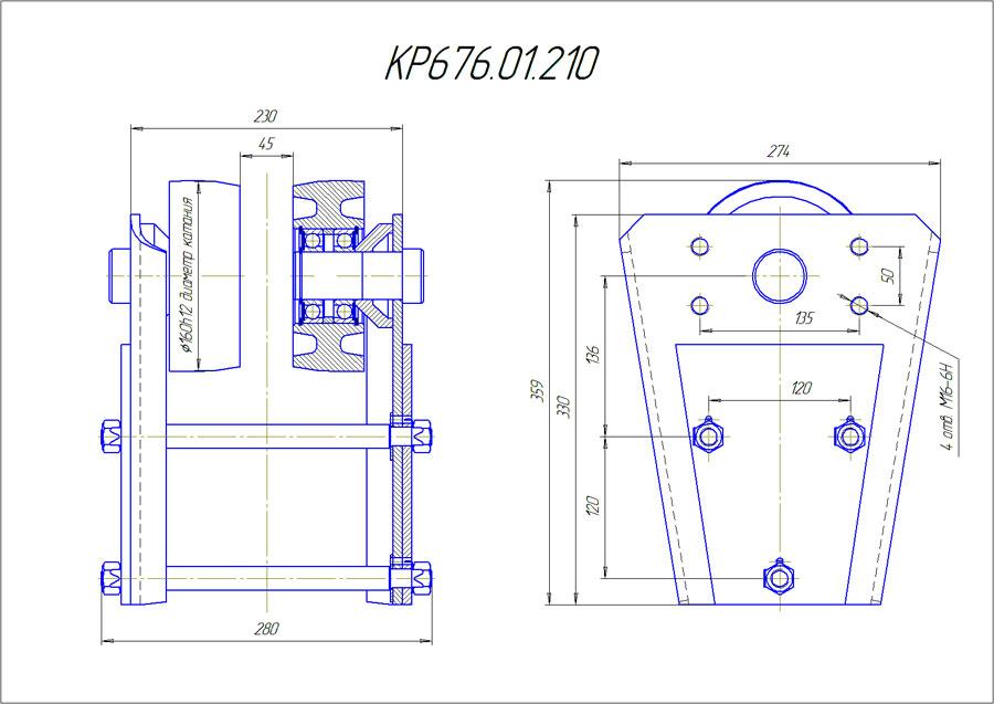 Мотор-редукторы цилиндрические одноступенчатые косозубые типа КР 676.01.130.