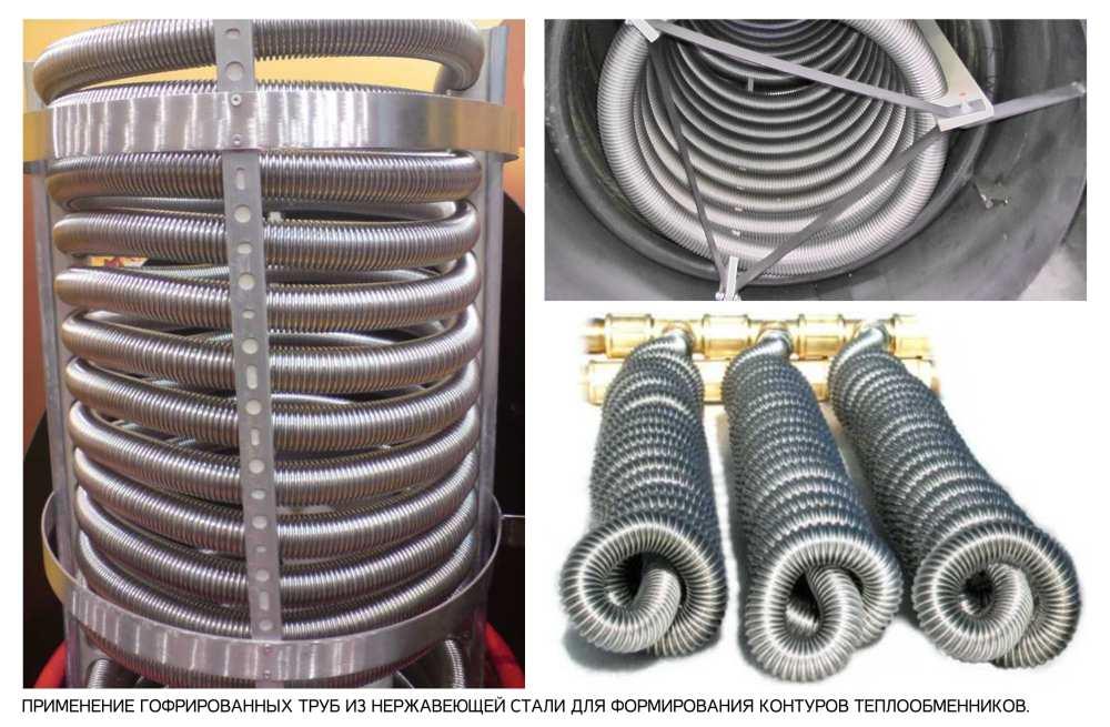 Теплообменник из нержавеющей гофрированной трубы Кожухотрубный испаритель Alfa Laval DM2-226-2 Дзержинск
